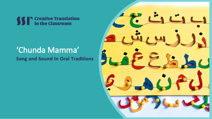 Urdu translation workshop
