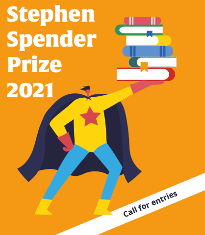 SSP call for entries poster
